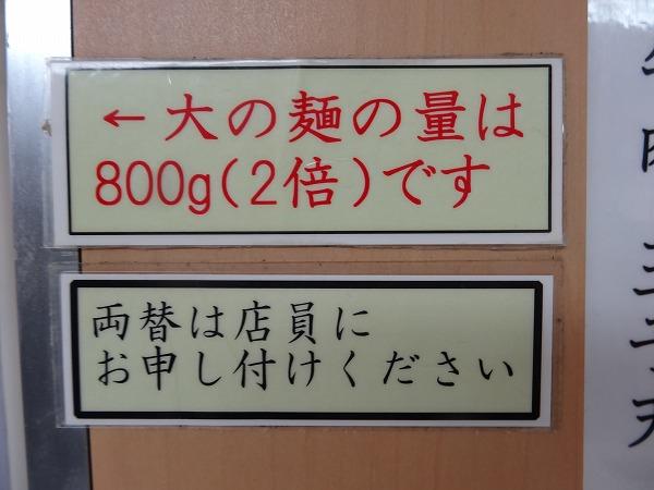 151021-DSC01784.jpg