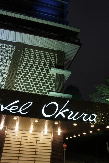 ホテルオークラ 夜景
