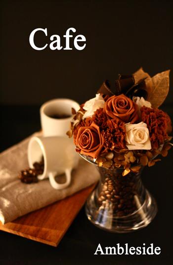 IMG_2524-cafe.jpg