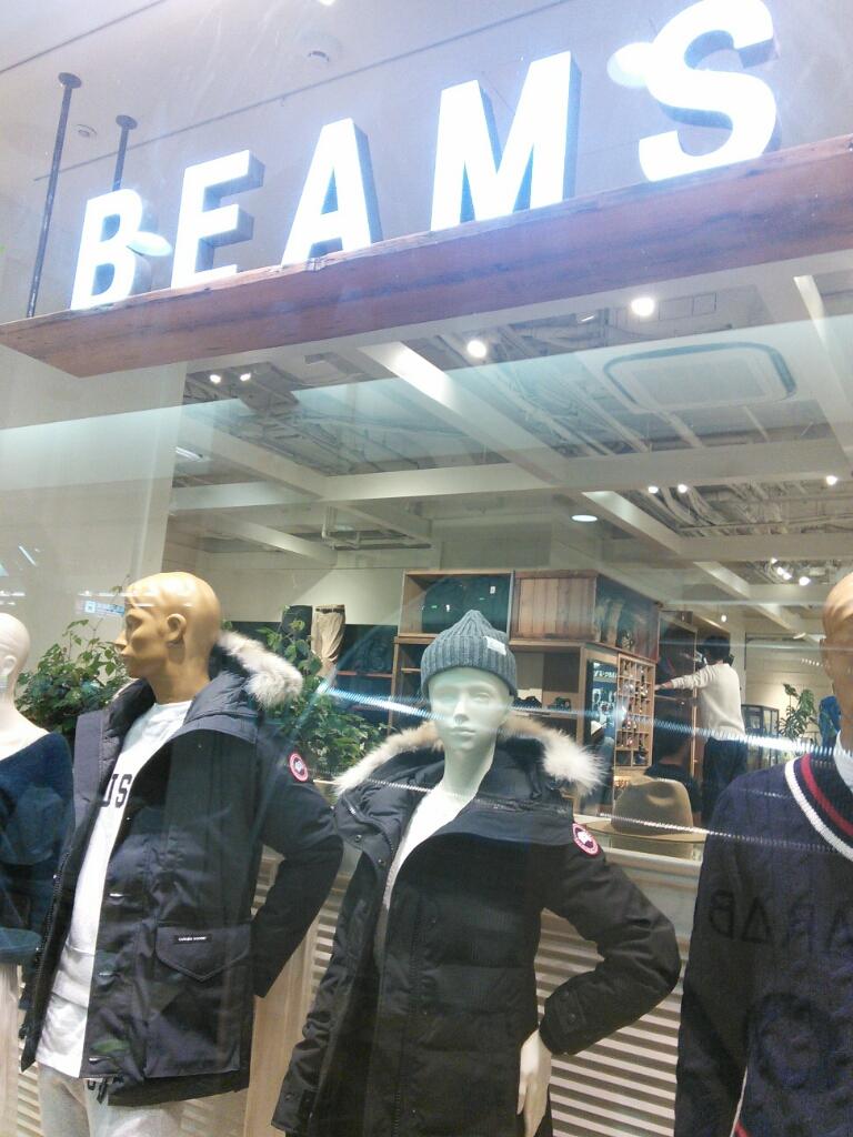 beams.jpg