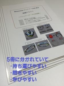 All-1R.jpg