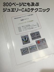 All-2R.jpg