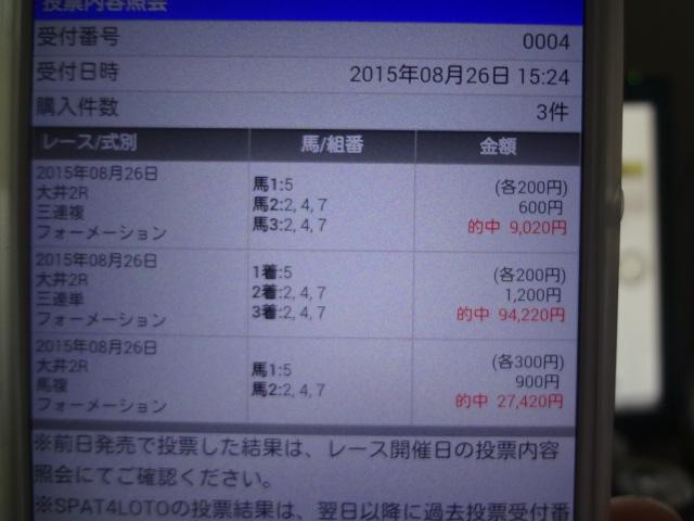 DSC02392.jpg