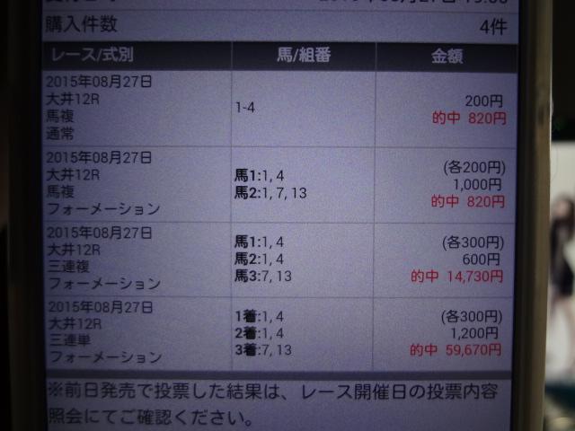 DSC02397.jpg