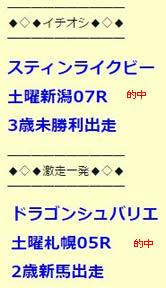 li822.jpg