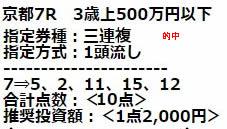 ma1010_2.jpg
