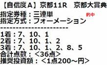 ma1012_2.jpg