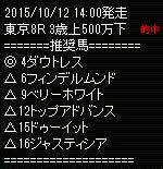 sw1012_4.jpg