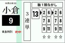 ta822_3_1.jpg