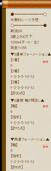 ten1017_1_1.jpg