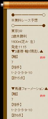 ten1017_2_1.jpg