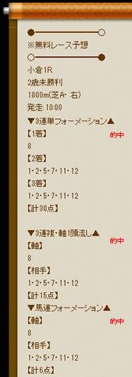 ten822_1_1.jpg