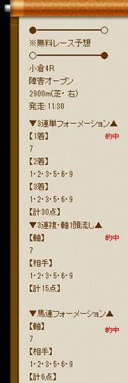 ten822_3_1.jpg