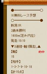 ten823_1_1.jpg