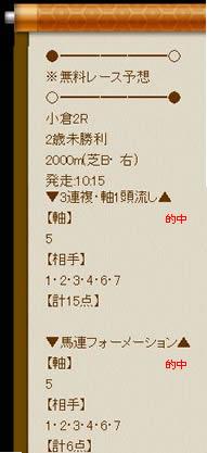 ten829_2_1.jpg