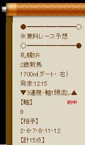 ten829_4_1.jpg