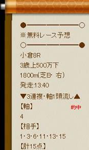 ten829_5_1.jpg