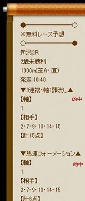 ten830_2_1.jpg