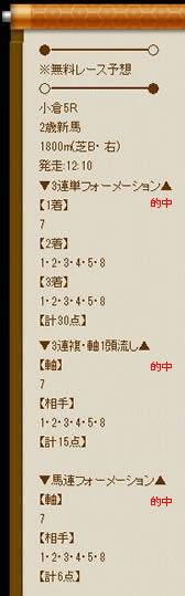 ten830_4_1.jpg