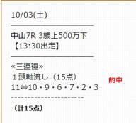 tri102_1.jpg