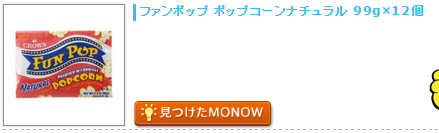 20150824monow.png