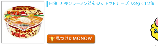 20150826monow.png