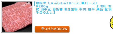 20150904MONOW.png
