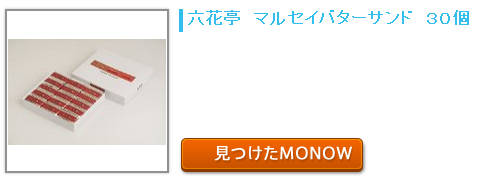 20150907monow0.png