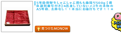20150914monow.png