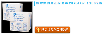 20150916monow.png