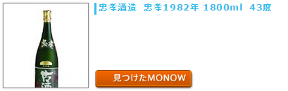 20150918monow.png