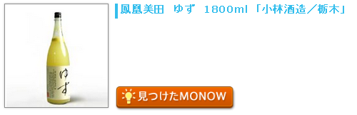 20150921monow.png