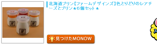 20150924monow.png