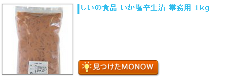 20150927monow.png