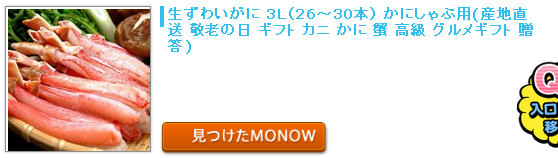 20150928monow.png