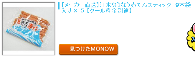 20150930monow.png