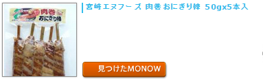 20151005monow.png