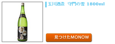 20151006monow.png