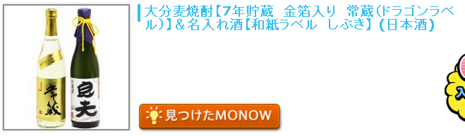 20151011monow.png