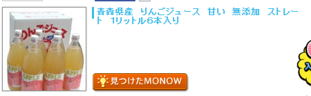 20151014MONOW.png