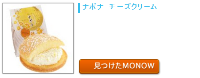 20151015MONOW.png