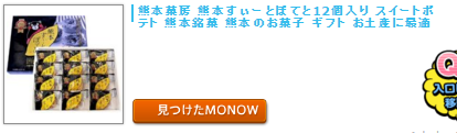 20151017monow.png