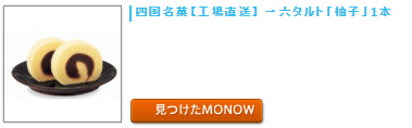 20151019monow.png
