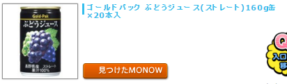 20151020monow.png