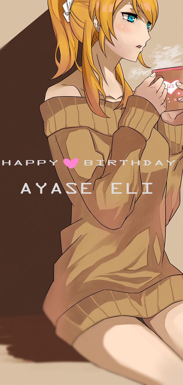 ラブライブ! 絢瀬絵里 / LoveLive! Ayase Eli #3768