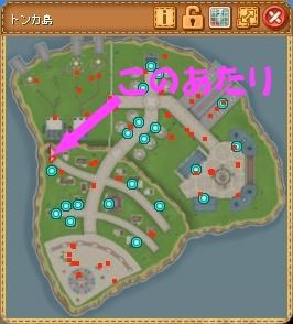 09_MAP