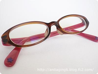JINS「おうち専用メガネ」