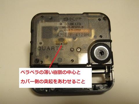 S1509_IMG_2699.jpg