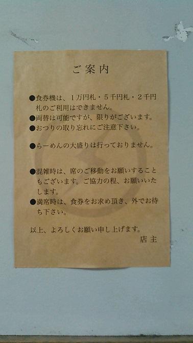 20150919_1603442.jpg