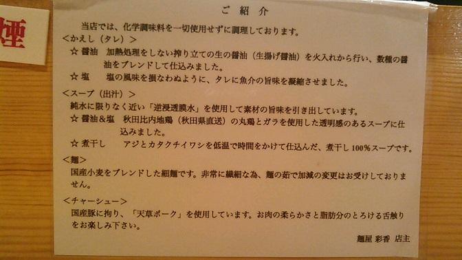 20150919_1605516.jpg